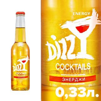 Dizzy Classic, 0.33л
