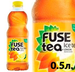 Fuse-tea, 0,5л
