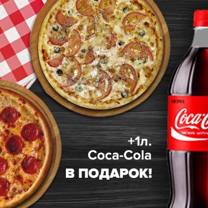 Combo Cola 3